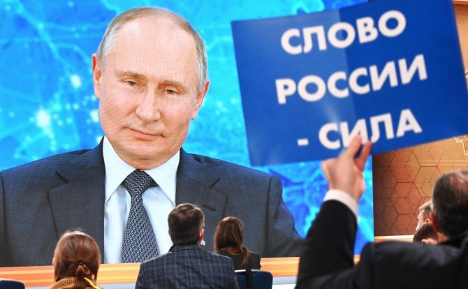 Vladimir Putin, în timpul conferinței anuale. Sursă foto: Kremlin