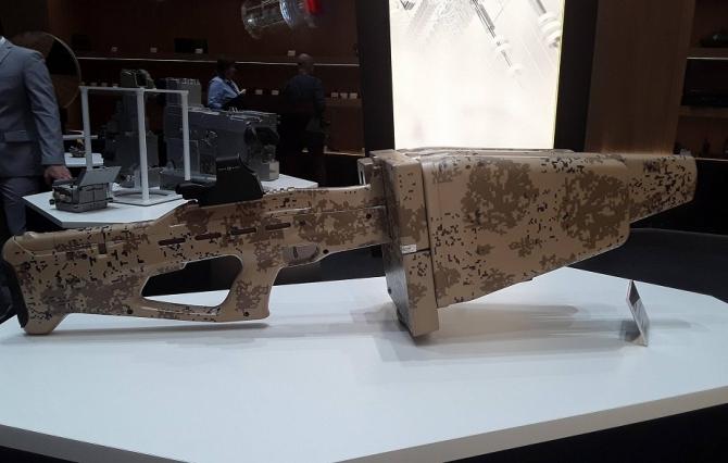Pishchal electro-magnetic gun Rusia Sursa foto: Rostnec