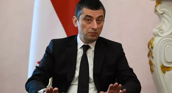 Premier Georgia, Giorgi Gakharia