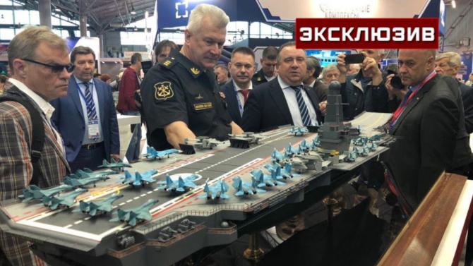 Proiectul portavionului rus UMK Varan, sursă foto: Zvezda TV, canalul Ministerului Apărării din Federația Rusă