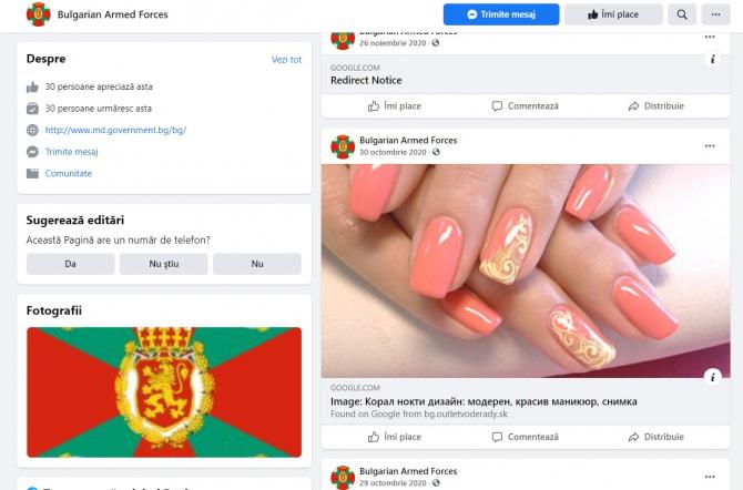 2. -imagine fara descriere- (bulgaria-atac-cibernetic_91461500.jpg)