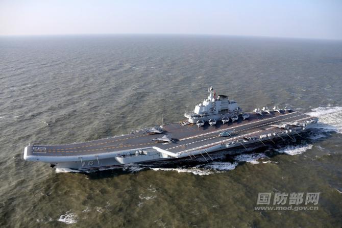 2. Portavionu... (liaoning-china-portavion_71510200.jpg)
