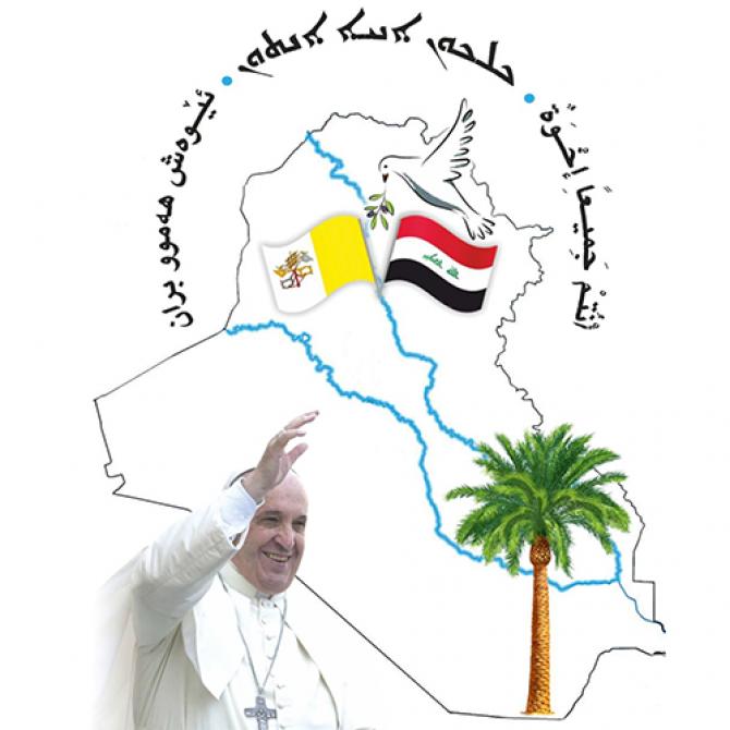 Foto: Papa Francisc, în vizită în Irak. Sursă foto: Site oficial Vatican - Vatican.va