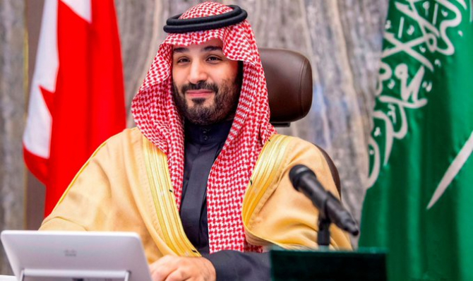 Printul Arabiei Saudite, Mohammed bin Salman  Sursa foto: Twitter