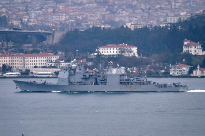 Crucișătorul USS Monterey  Sursa foto: Twitter