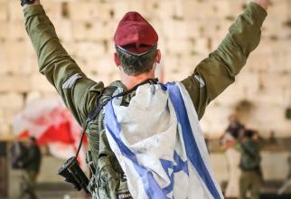 Sursă foto: Israel Defense Forces