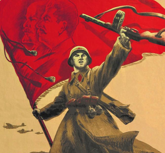 Armata Roșie, sursă foto: University of Florida