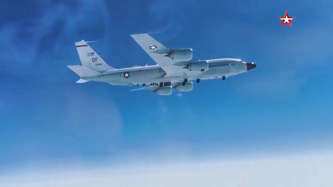 Avion recunoaștere RC-135 US Air Force  Sursa foto: Twitter