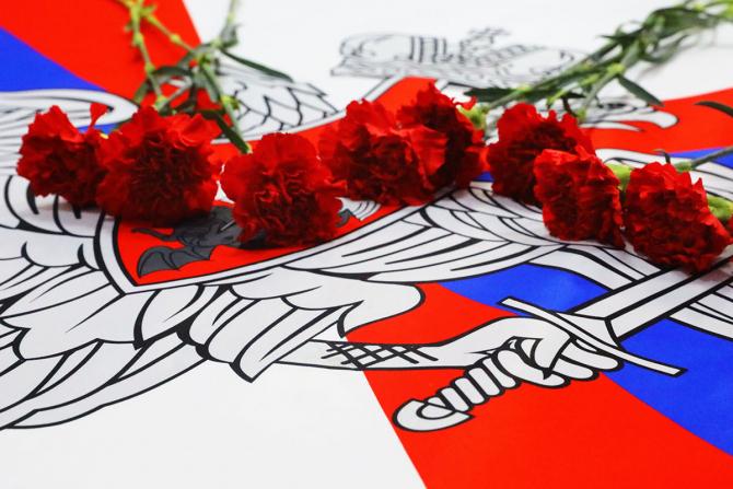 Foto: Ministerul Apărării din Federația Rusă