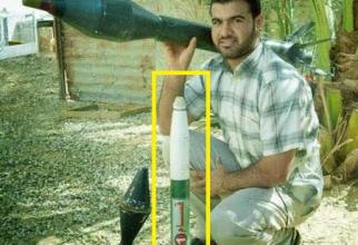 Hamas antitanc Sursa foto: BlueSauron/Twitter