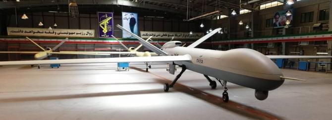 4. -imagine fara descriere- (drona-gaza-iran_40021300.jpg)