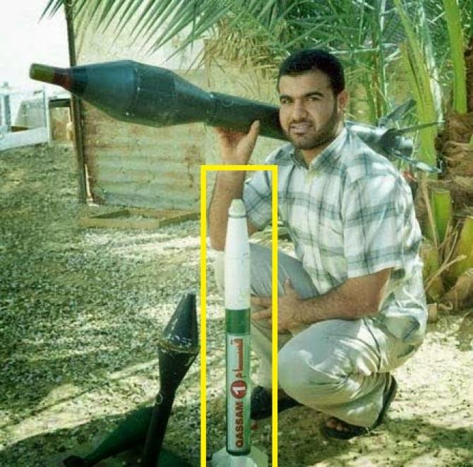 1. Hamas anti... (hamas-antitanc-sursa-foto-bluesauron-twitter_96246300.jpg)