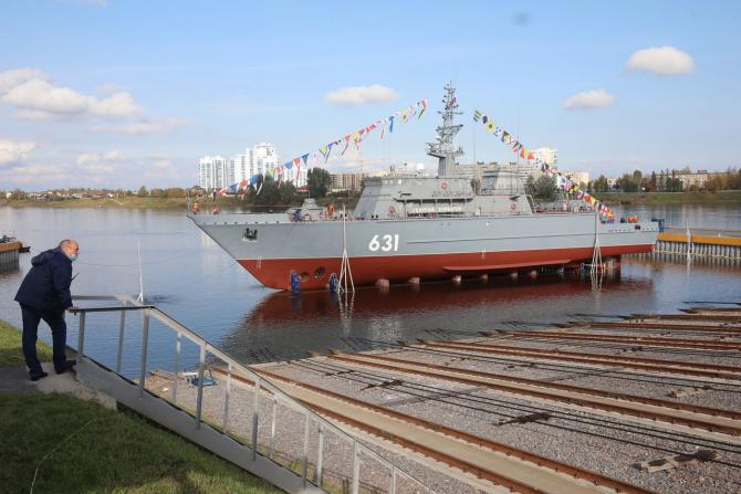 Nava clasa Project 12700 MCM Rusia Sursa foto: Sredne-Nevsky Shipbuilding Plant