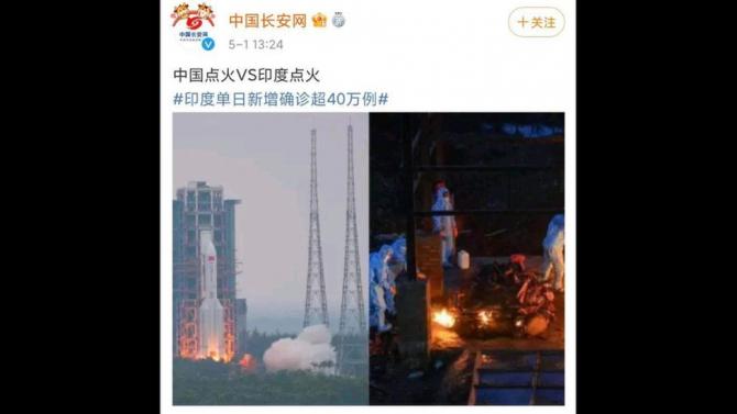 2. -imagine fara descriere- (poza-weibo_30360400.jpg)