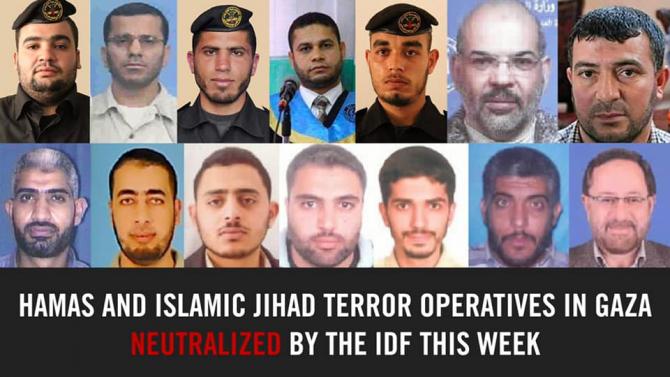1. Teroriști ... (teoristi-hamas-neutralizat-ucisi-israel-idf_40564700.jpg)