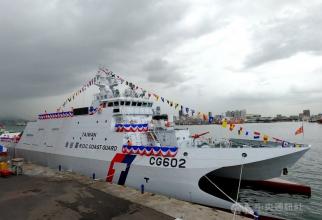 Corveta Chenggong  Sursa foto: Taiwan ROC Coast Guard