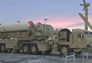 sisteme de rachete antiaeriene S-500