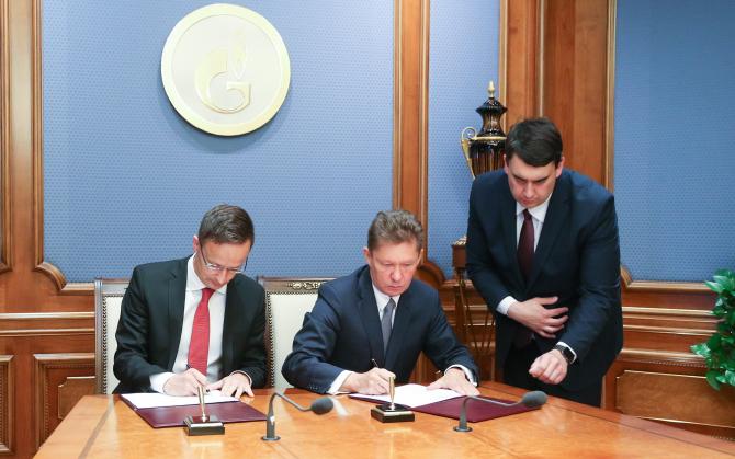 Alexey Miller, președintele consiliul director al Gazprom, și Peter Szijjarto, ministrul afacerilor externe și comerțului din Ungaria. Sursa foto: Gazprom