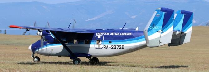 AN-28 Sursa foto: Siberian Light Aviation