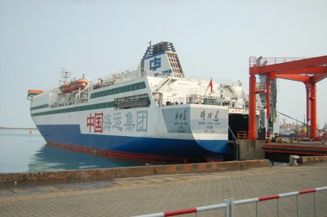 Feribotul Bang Chui Dao Sursa foto: Shipspotting