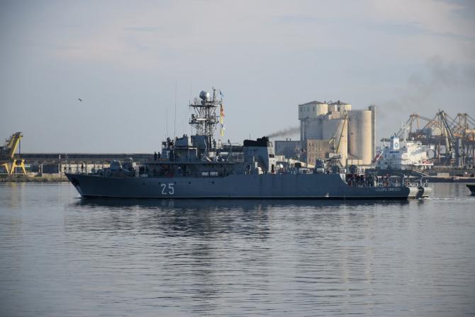 Dragorul maritim Locotenent Lupu Dinescu Sursa foto: Forțele Navale Române