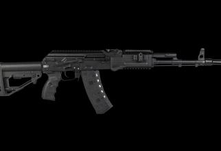 Pușca de asalt AK-200