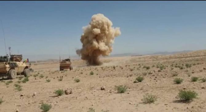 Sursă foto: Ministerul Apărării din Afganistan