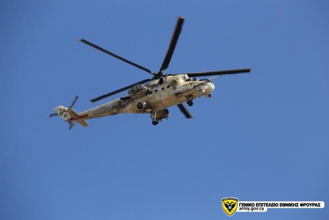 Mi-35P, sursă foto: Ministerul Apărării din Cipru