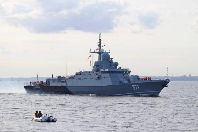 MRK Sovetsk, sursă foto: WeaponNews.com