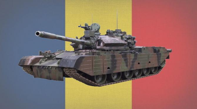 TR-85M1 Bizonul, sursă foto: MApN - Directia Generala pentru Armamente - dpa.ro via DefenceDB.com