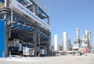 Sursă foto: Gazprom