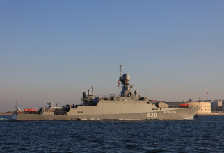 Nava rusă Ingushetia, sursă foto: Ministerul Apărării al Federației Ruse